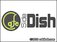 Café Side Dish