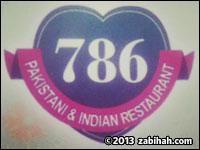 786 Pakistani & Indian Restaurant