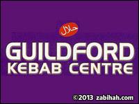 Guildford Kebab Centre