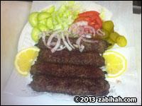 Al-Salam Market & Grill