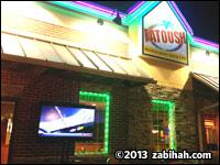 Fatoush Mediterranean Grill & Café