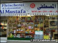 Al Mustafa Fleischerei