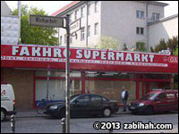 Fakhro Supermarkt