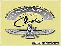 Niawaran