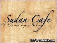 Sudan Café & Khairat Injera Bakery