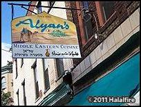 Alyan