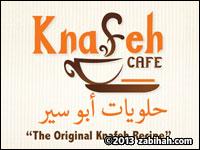 Knafeh Café