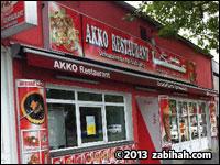 Akko-Restaurant