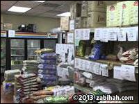 Gulshan e Iqbal Grocery