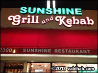 New Sunshine Grill & Restaurant