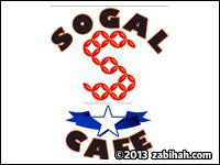 Sogal Café