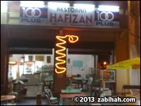 Restoran Hafizan Tomyam