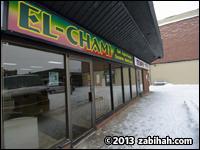 El-Chami Grocery & Deli
