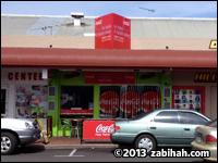 Mr Kebab & Turkish Bakery