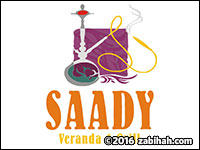 The Village & Saady Royal Veranda
