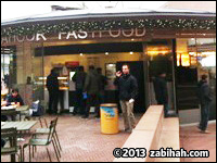 Tahoor Fast Food