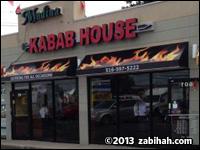 Madina Kabab House
