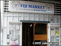 Fiji Market & Curry Kitchen