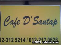 Café D