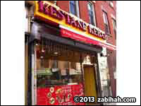Kestane Kebab