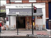 The King of Falafel