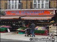 Hülya international Supermarket