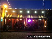 Troy Mezze Lounge
