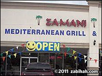 Zamani Grill