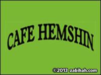 Café Hemshin