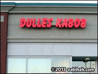 Dulles Kabob