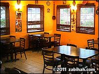 Darbo Restaurant