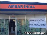 Amber India