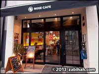 Kyoto Rose Café