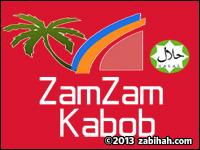 Zam Zam Kabob