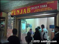 Punjab Chicken Tikka