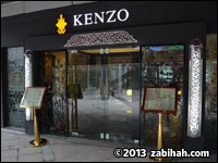 Kenzo International Palace