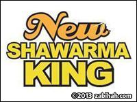 Shawarma King (II)