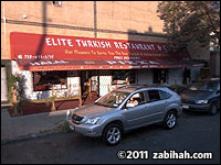 Elite Turkish Restaurant & Café