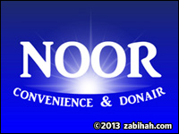 Noor Convenience