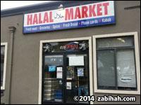 A1 Halal Market