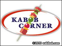 Kabob Corner (II)