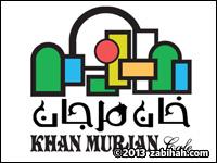 Khan Murjan Café