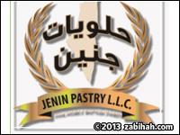 Jenin Pastry