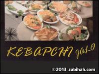 Kebapchi Jalo
