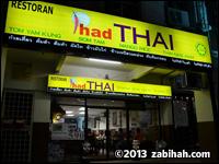 Phad Thai by Yahya