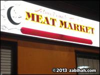 Almadenah Halal Market