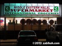 Middle Eastern Halal Supermarket