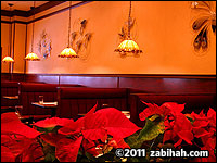 Sahara Restaurant & Banquet Hall