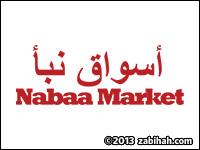 Nabaa Market