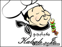 Kabab Je Rottiserie & Grille